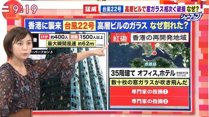 2018年09月18日山本雪乃の画像03枚目
