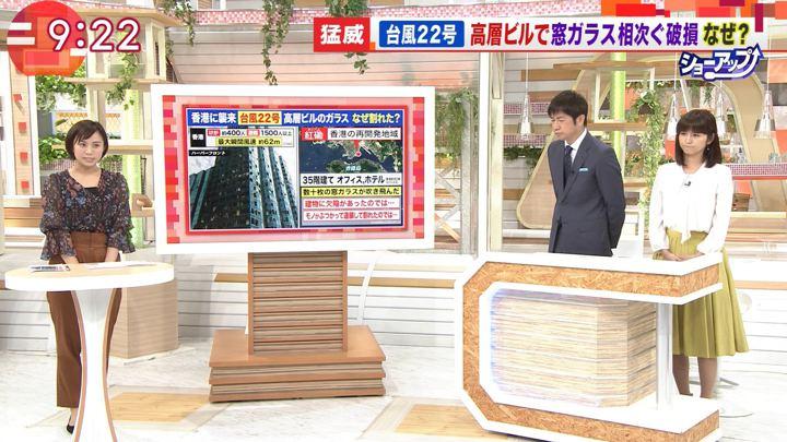 2018年09月18日山本雪乃の画像04枚目