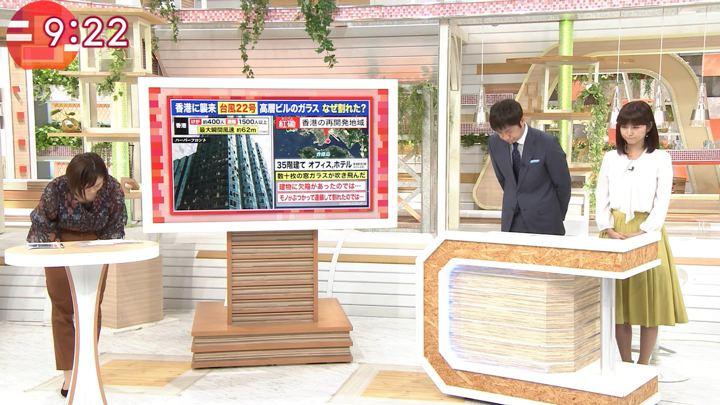 2018年09月18日山本雪乃の画像05枚目