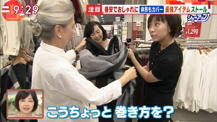 2018年09月26日山本雪乃の画像06枚目