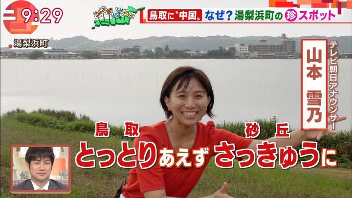 2018年09月28日山本雪乃の画像02枚目