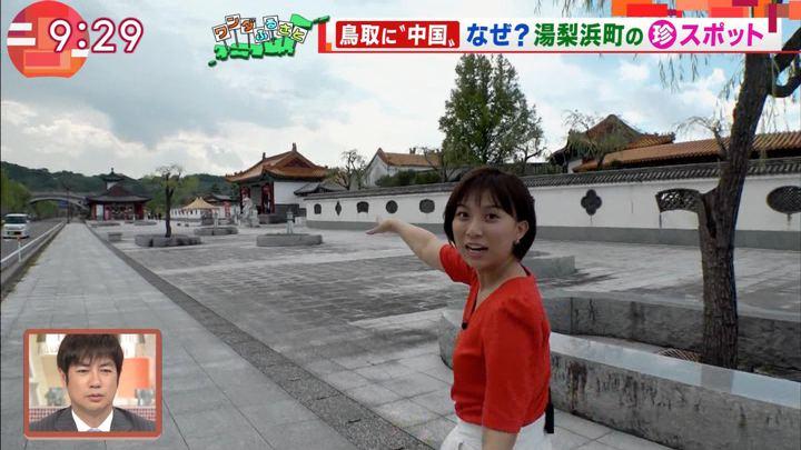 2018年09月28日山本雪乃の画像03枚目
