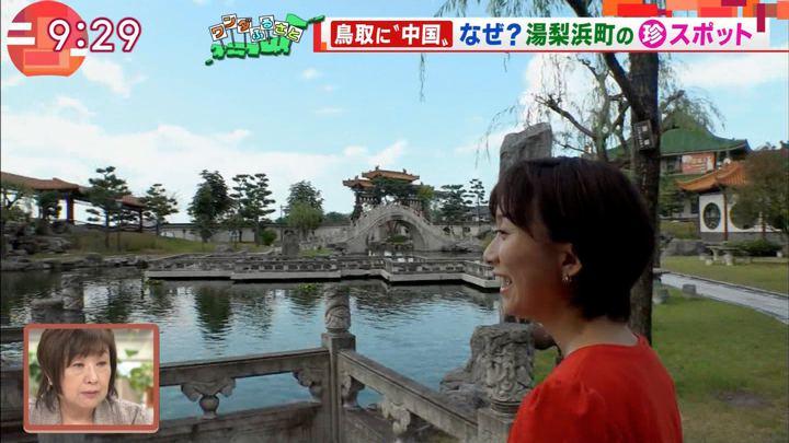 2018年09月28日山本雪乃の画像04枚目