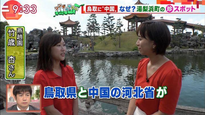 2018年09月28日山本雪乃の画像07枚目