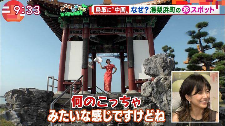 2018年09月28日山本雪乃の画像10枚目
