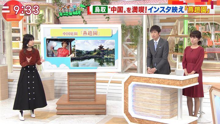 2018年09月28日山本雪乃の画像11枚目