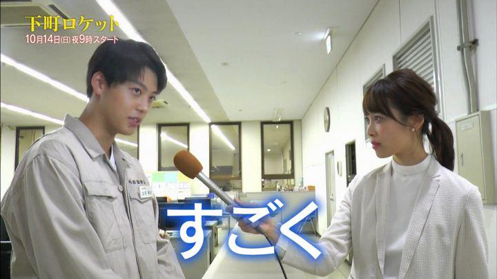 2018年10月01日良原安美の画像03枚目