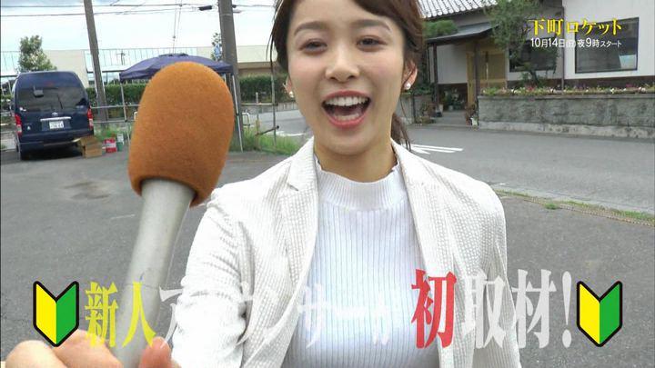 2018年10月01日良原安美の画像07枚目