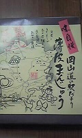 moblog_0a6f841b.jpg