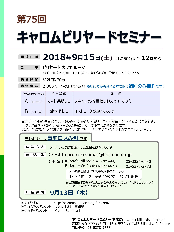 2018082919300307c.jpg