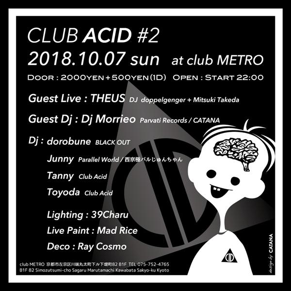 ClubAcid_back.jpg