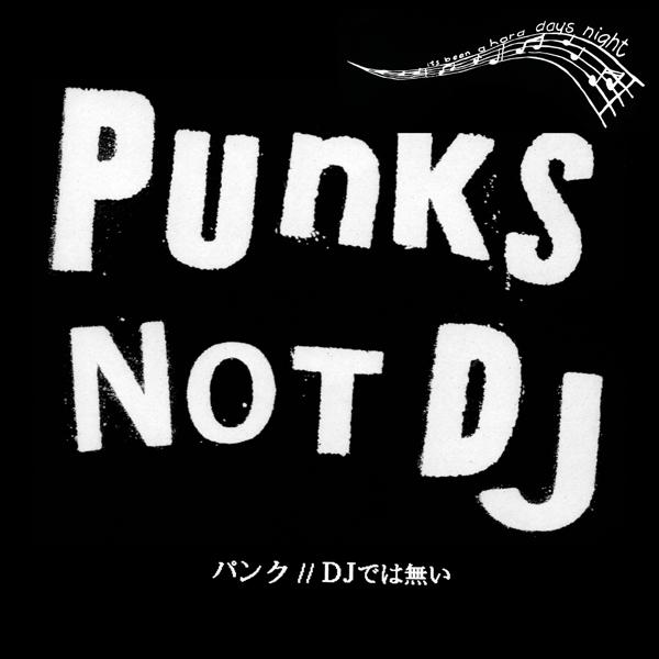Punks-DJ_comp_100per.jpg