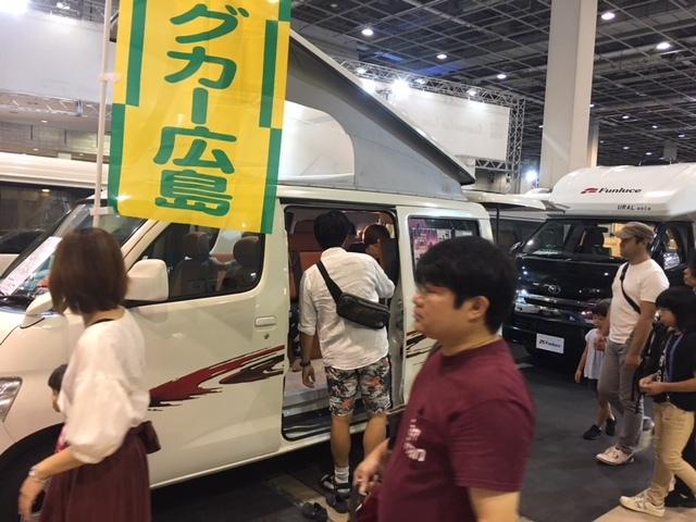 大阪キャンピングカーフェア 2018⑥