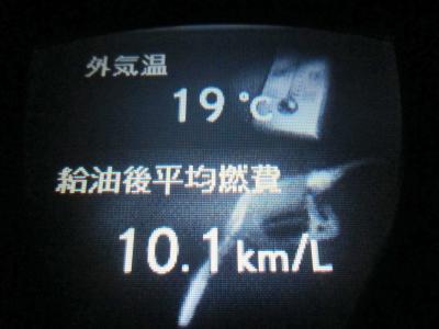 conv0007_convert_20010753.jpg