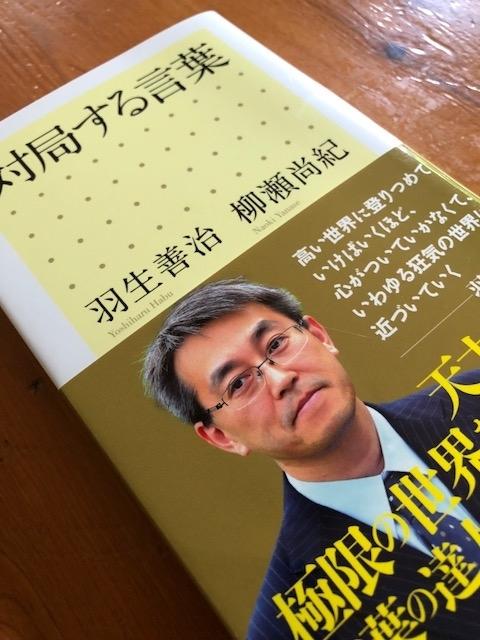 book379.jpg