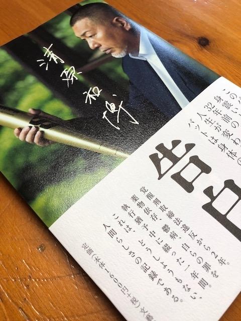 book392.jpg