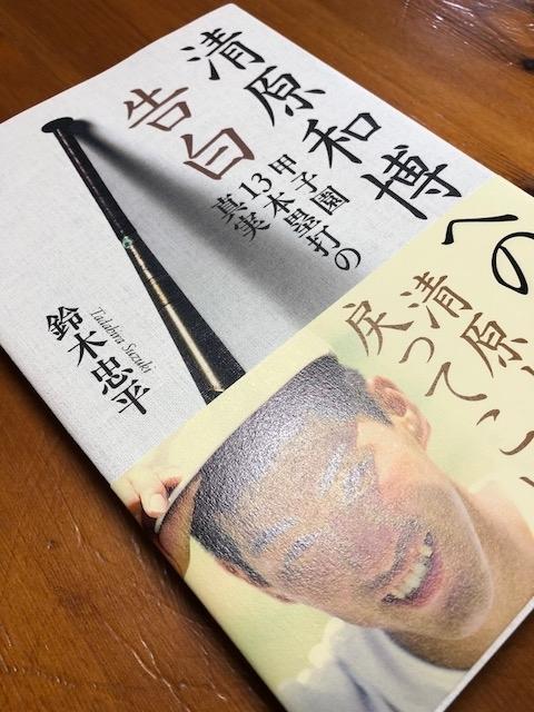 book393.jpg