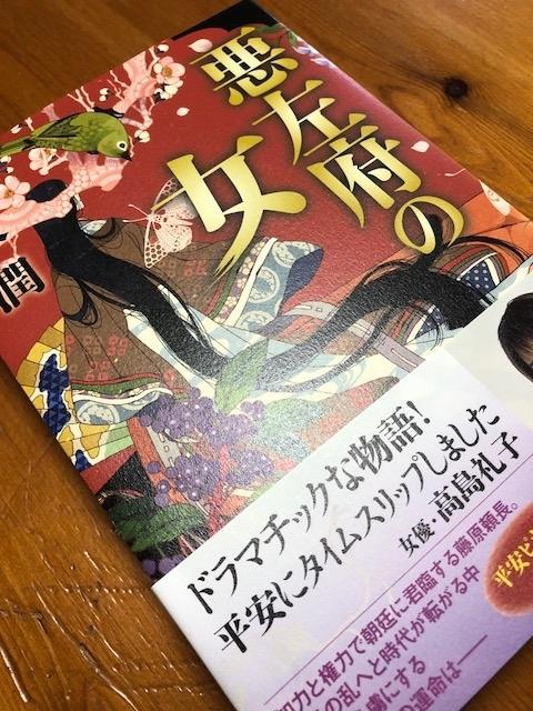 book394.jpg