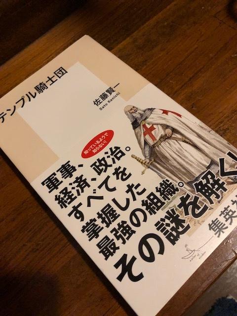 book396.jpg