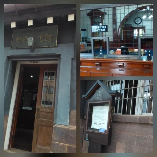 尾張町 町民文化館