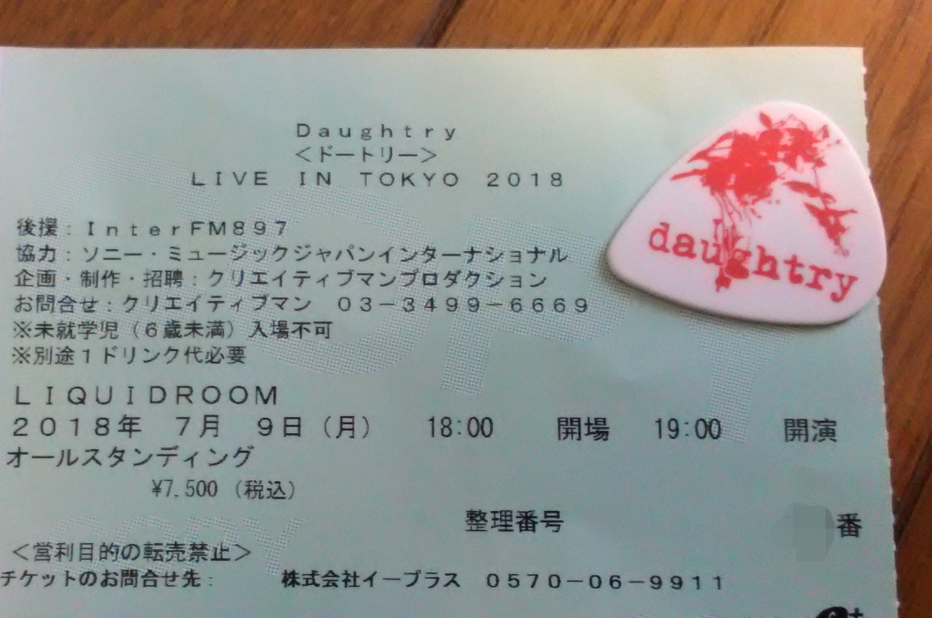 daughtry guitar pick