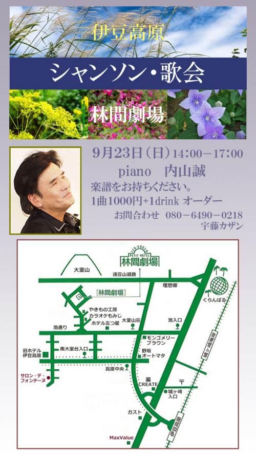 80923uchiyama_s.jpg