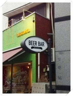 20180900-beer1.jpg