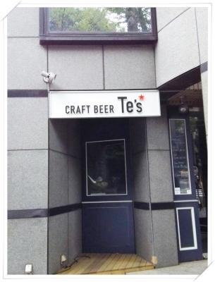 20180900-beer2.jpg