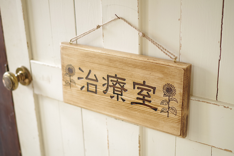 オーダーメイドのナチュラルな木製看板