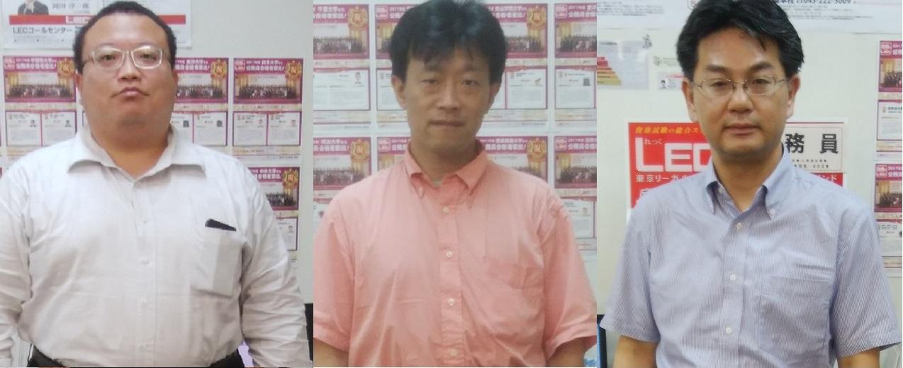 (原案①)千葉本校公務員ブログ担任講師集合写真