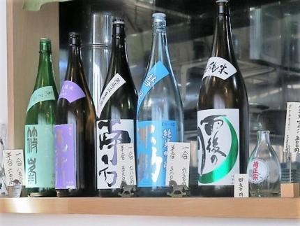 18-8-22 酒びん