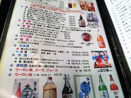 18-8-27 品酒