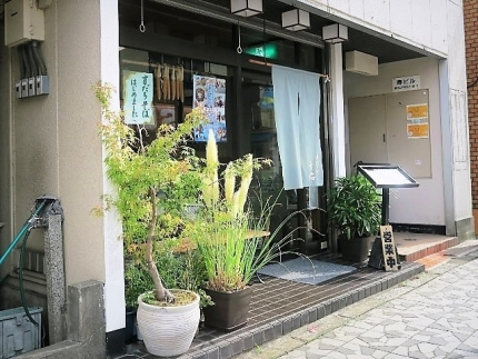 18-8-30 店トップ