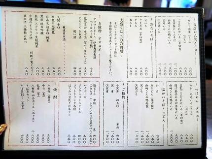 I18-9-25 品酒