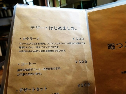 18-10-9 品甘味