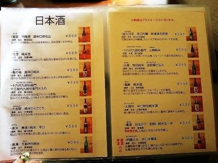 18-10-9 品酒