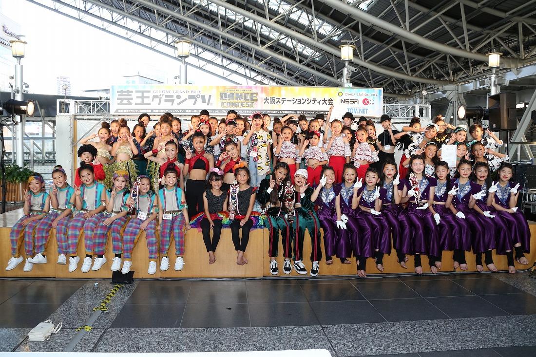 geioneosaka18shugou 2