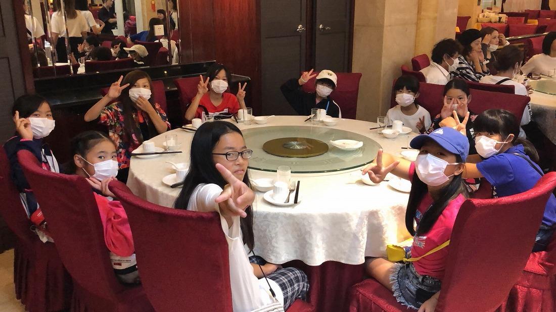 shanghai18pinkchild 14