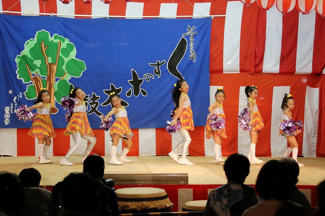 kayashima18pluche 31