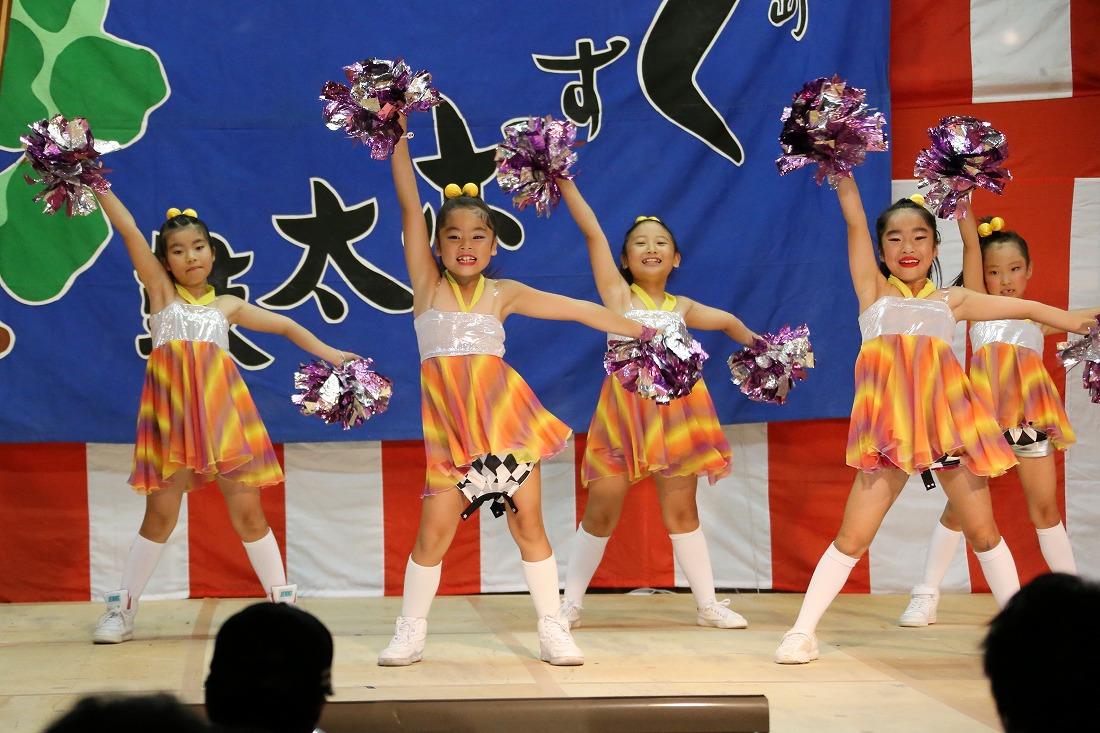 kayashima18pluche 33