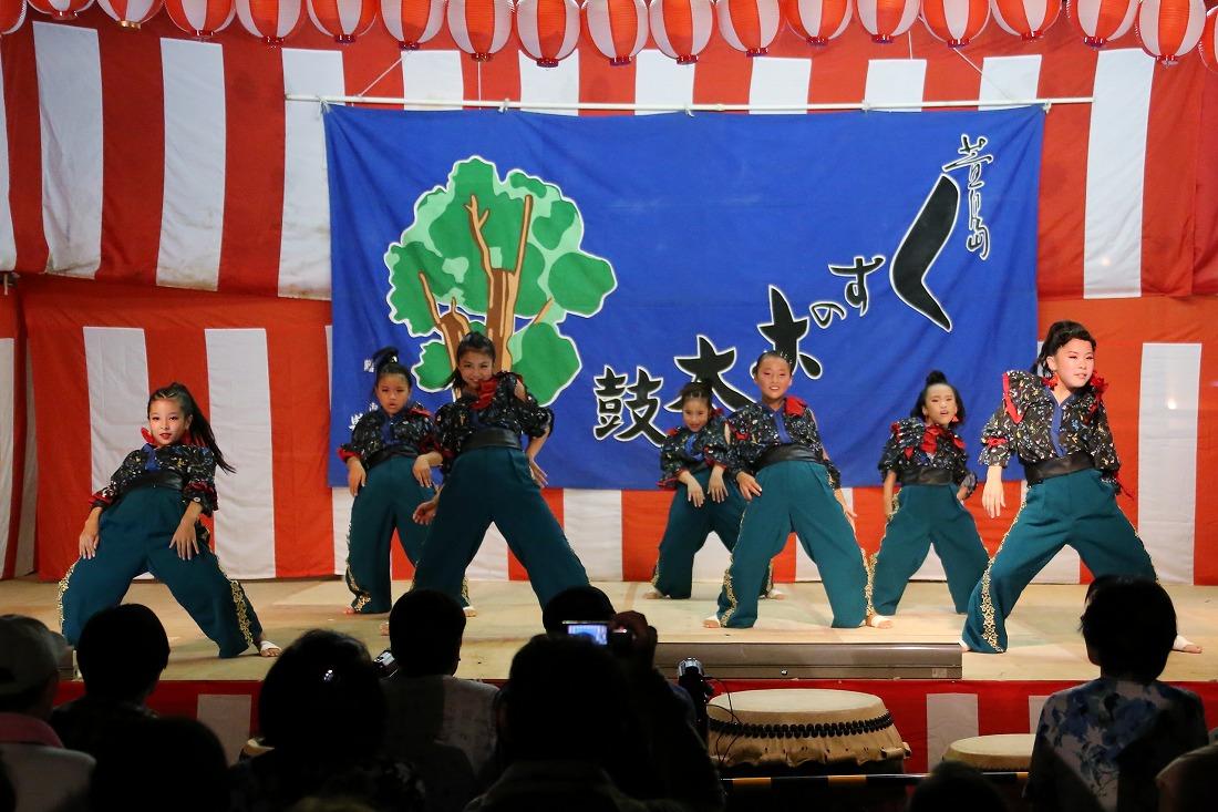 kayashima18popsy 33