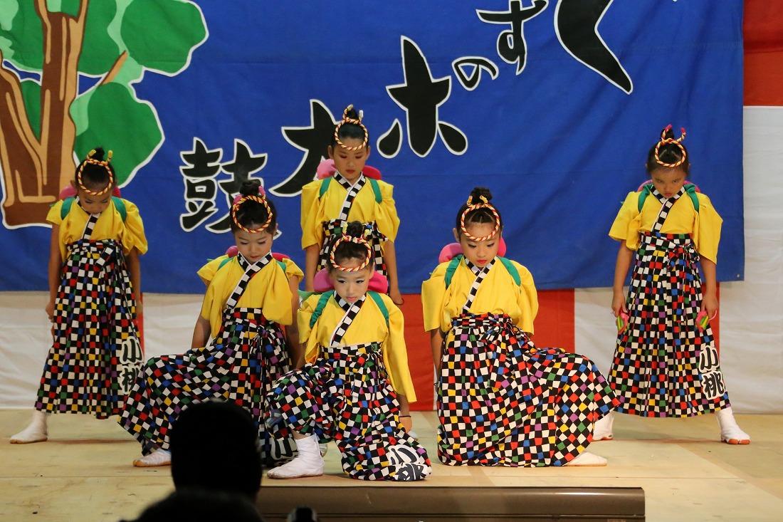 kayashima18komomo 1