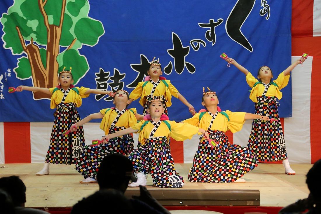 kayashima18komomo 2