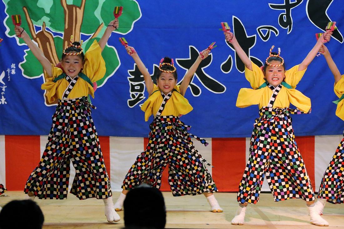 kayashima18komomo 8