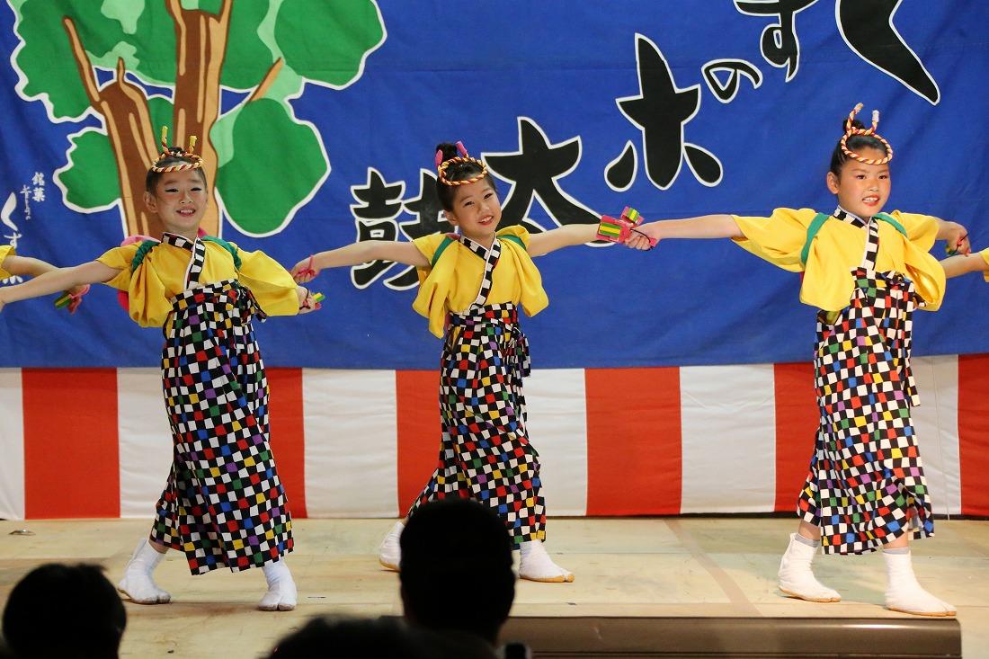 kayashima18komomo 12