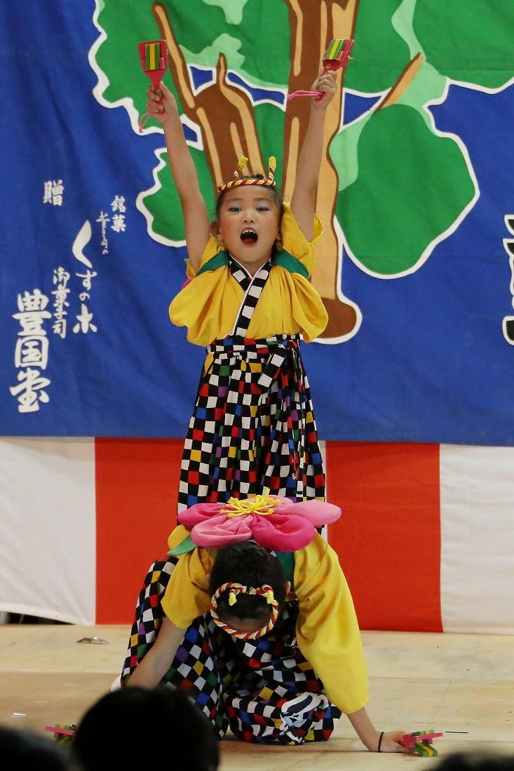 kayashima18komomo 15