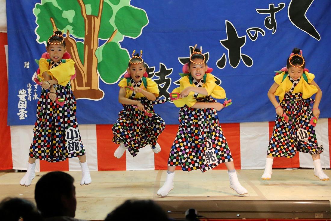 kayashima18komomo 20