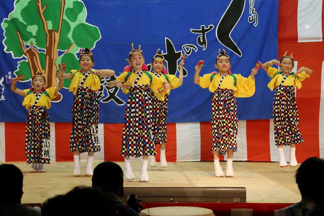 kayashima18komomo 22