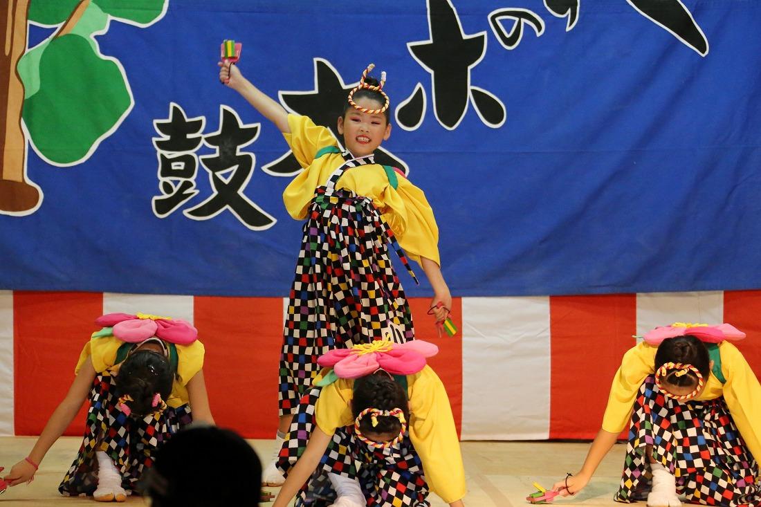 kayashima18komomo 25