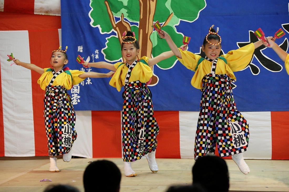 kayashima18komomo 35